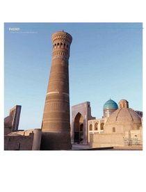 Ouzbékistan - Cap sur la route de la soie !